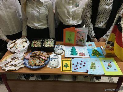 Картинка к материалу ''Рождественская ярмарка в гимназии №32''