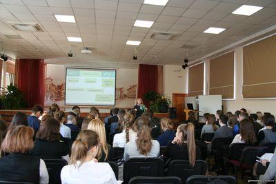 Картинка к материалу ''Продолжаетсяцикл лекций по финансовой грамотности для гимназистов''