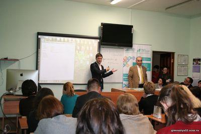 Картинка к материалу ''Региональный семинар-совещание по организации мероприятия «Неделя финансовой грамотности»''