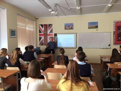 Картинка к материалу ''Встреча учащихся 8-л с носителем английском языка из Ливерпуля''