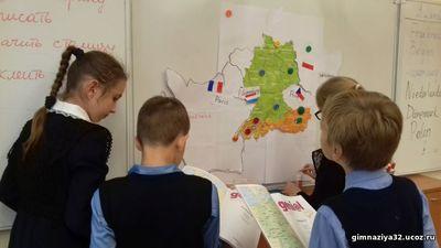 Картинка к материалу ''Европейский день языков''